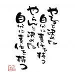 """ライブチャットに賭ける想い!!""""元チャットレディー前田 明希"""""""