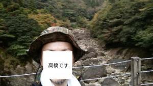 DSC_3522編