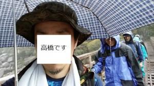 DSC_3519編