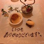 横浜のチャットレディ専門店☆サプライズや向上する企画で応援♪♪