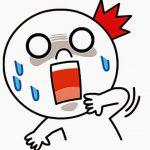 全国で屈指の実績あるお店ですw ~横浜ライブチャットブログ 高橋の独り言~